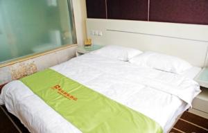 Auberges de jeunesse - JUNYI Hotel Hebei Hengshui Zaoqiang North Shengli Road