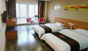 . Thank Inn Chain Hotel Sanqingshan Avenue
