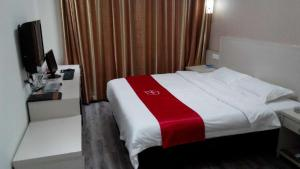 Hostels und Jugendherbergen - Thank Inn Chain Hotel Shandong Heze Cao County Railway Station
