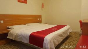 obrázek - Thank Inn Chain Hotel Jiangsu Wuxi New District Taibo Avenue