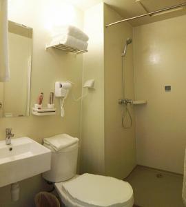 Hostales Baratos - Thank Inn Chain Hotel Shandong Weifan Qingzhou Yaowang Shanxi Road