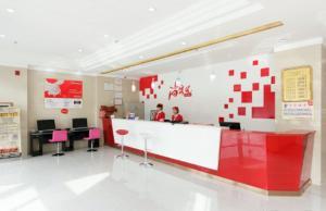 Hostels und Jugendherbergen - Thank Inn Chain Hotel Henan Anyang Linzhou Bus Station Taoyuan Avenue
