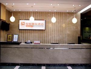 Albergues - JUNYI Hotel Sichuan Suining North Suizhou Road Jixiang Building
