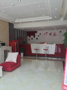 Thank Inn Chain Hotel Jiangsu Xuzhou Jiawang Century Square, Hotely  Quanhe - big - 7
