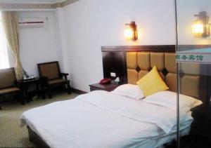 obrázek - Jingxin Business Hotel