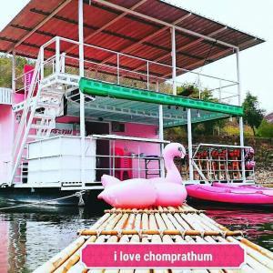 Pae Chompratum - Ban Huai Hin Dam