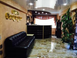 Hotel Viktoriya - Mazul'