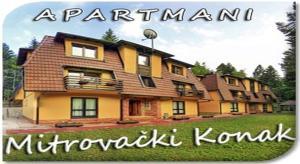 Mitrovački Konak - Apartment - Mitrovac