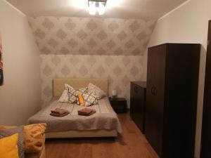 """Apartamenty """"Pestka"""""""