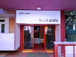 Auberges de jeunesse - Hotel Arafa
