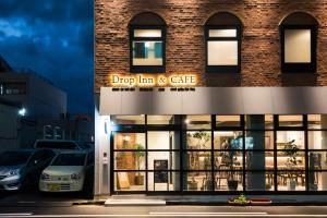 Auberges de jeunesse - Drop Inn Tottori