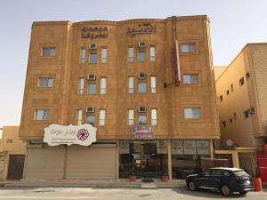 Oyon Al Anoud Furnished Units (for Families Only)