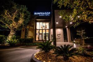 Bunprasop Garden Hotel - Ban Phru Nua