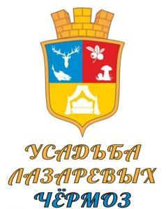 Guesthouse Usadba Lazarevykh - Nizhniy Lukh