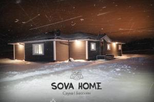 «SOVA Home» - Nagatkino