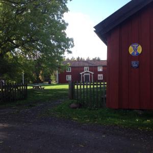 Bull-August gård vandrarhem/hostel
