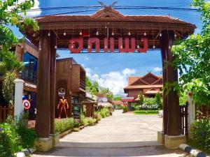 Hugphaeng Garden Resort - Muang Pakxan