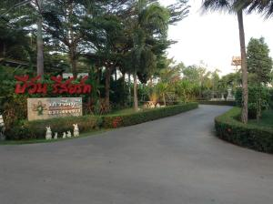 Be One Resort - Ban Nong Pru Noi