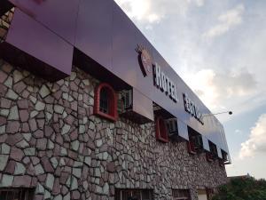 Motel Estoril (Только для взрослых), Ресифи