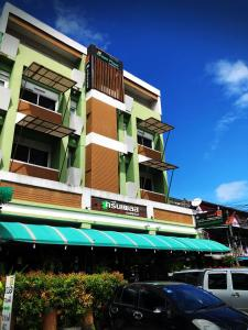 Green Place Guest House - Tha Sala