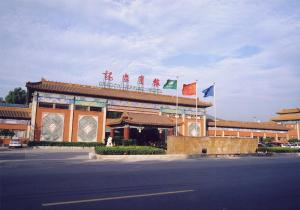 Hostels und Jugendherbergen - Beijing Dragon Spring Hotel