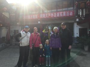 Yangshuo Dahuwai Camps Hotel, Hotel  Yangshuo - big - 42