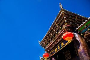 obrázek - Jiu Xi Shangri-La Deyang Gallery Tibetan Guest House