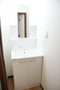 Sakura Apartemnt 0-13, Nyaralók  Oszaka - big - 19