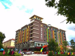 Auberges de jeunesse - Qionghai Jinmao Hotel (Qionghai railway station flagship store)