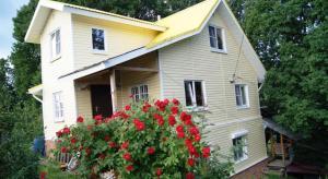 Загородный дом Солнца
