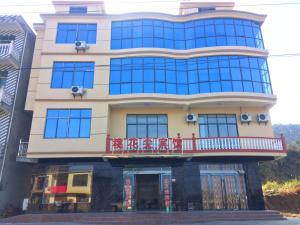 Hostels und Jugendherbergen - Jiujiang Yongxiu Peach Blossom Guesthouse