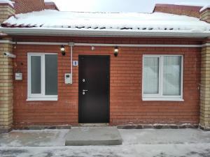 Tanhaus on Kurortny