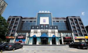 obrázek - Yi Hotel Headquarters