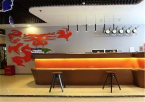 Haoyang Goodnight Hotel (Beijing Tian'anmen Square Branch), Hotel  Pechino - big - 17