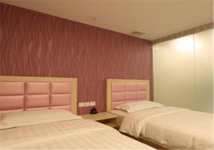 Haoyang Goodnight Hotel (Beijing Tian'anmen Square Branch), Hotel  Pechino - big - 4