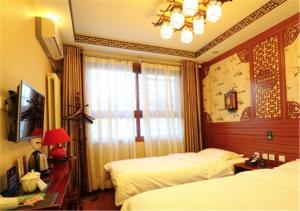 Haoyang Goodnight Hotel (Beijing Tian'anmen Square Branch), Hotel  Pechino - big - 20