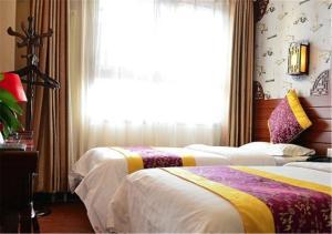 Haoyang Goodnight Hotel (Beijing Tian'anmen Square Branch), Hotel  Pechino - big - 21