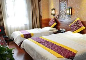 Haoyang Goodnight Hotel (Beijing Tian'anmen Square Branch), Hotel  Pechino - big - 25