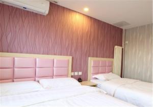 Haoyang Goodnight Hotel (Beijing Tian'anmen Square Branch), Hotel  Pechino - big - 6