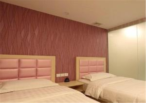 Haoyang Goodnight Hotel (Beijing Tian'anmen Square Branch), Hotel  Pechino - big - 9