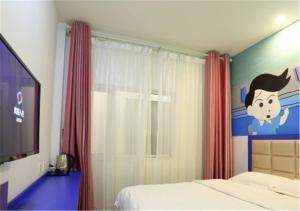 Haoyang Goodnight Hotel (Beijing Tian'anmen Square Branch), Hotel  Pechino - big - 11