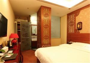 Haoyang Goodnight Hotel (Beijing Tian'anmen Square Branch), Hotel  Pechino - big - 14