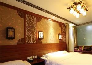 Haoyang Goodnight Hotel (Beijing Tian'anmen Square Branch), Hotel  Pechino - big - 15