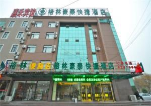 Auberges de jeunesse - GreenTree Inn ShanDong Linxi Pingyi Mengyang Road Express Hotel