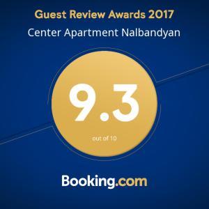 Center Apartment Nalbandyan, Appartamenti  Erevan - big - 33