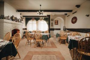 Вилла Уютная - Hotel - Krasnaya Polyana