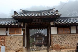 Nosongjung Jongtaek, Guest houses  Andong - big - 83