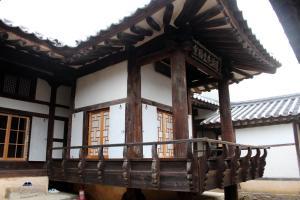 Nosongjung Jongtaek, Guest houses  Andong - big - 78