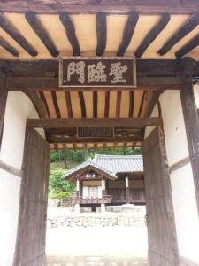 Nosongjung Jongtaek, Guest houses  Andong - big - 66