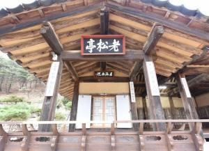 Nosongjung Jongtaek, Guest houses  Andong - big - 36